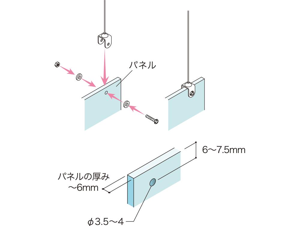 座金付きワイヤー A-01